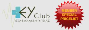 ey-club