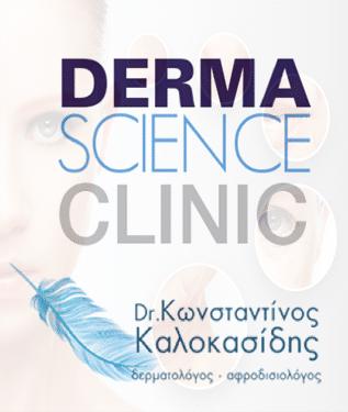 derma-sience