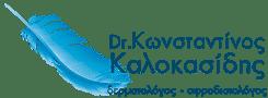Δρ. Καλοκασίδης Κωνσταντίνος