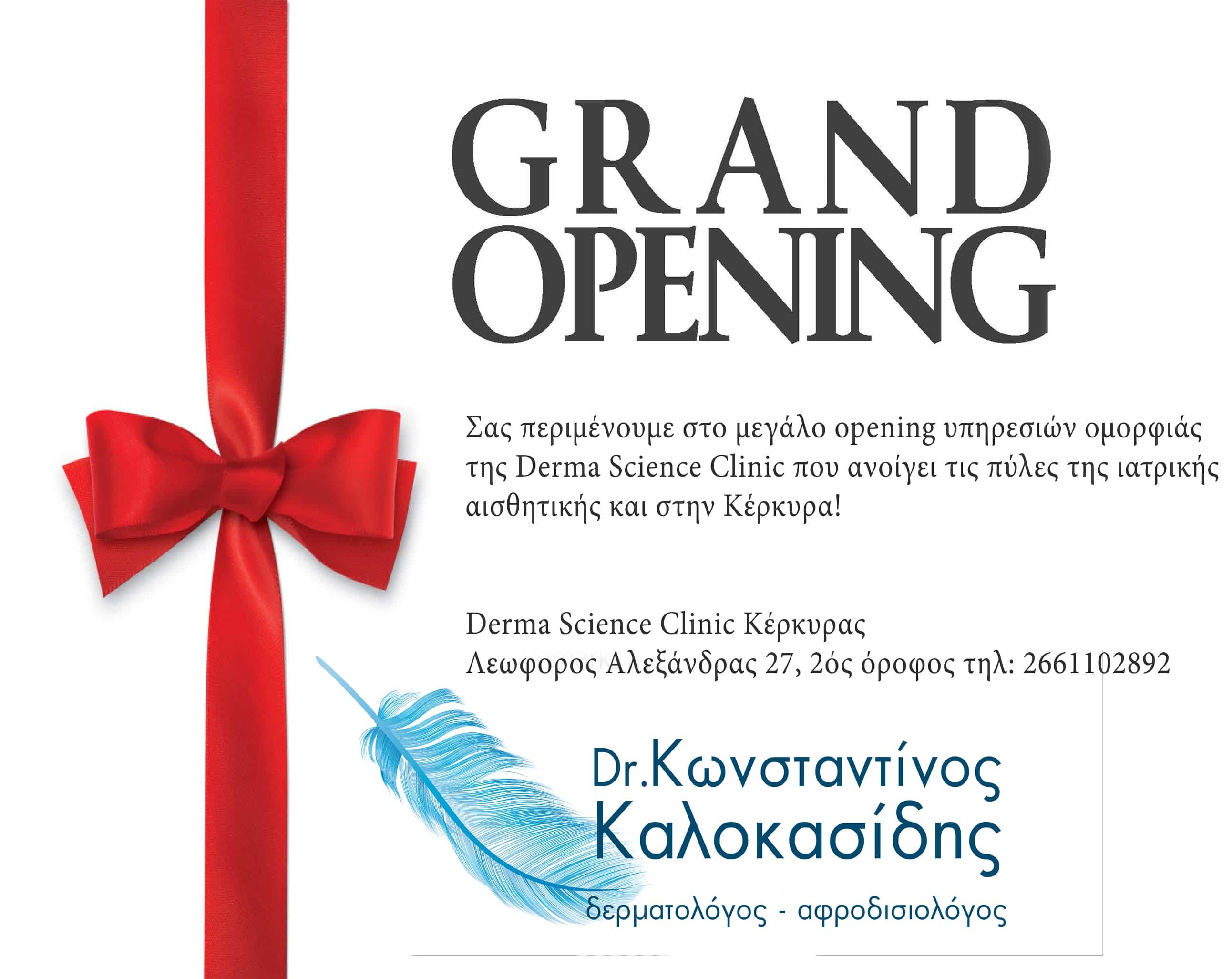 opening derma