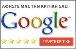 Google-Review-kalokas